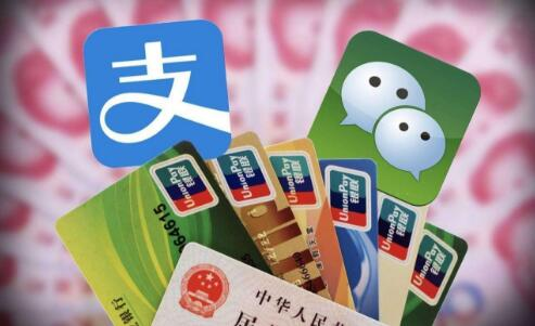 支付宝和微信绑了银行卡,这几张照片要删除!